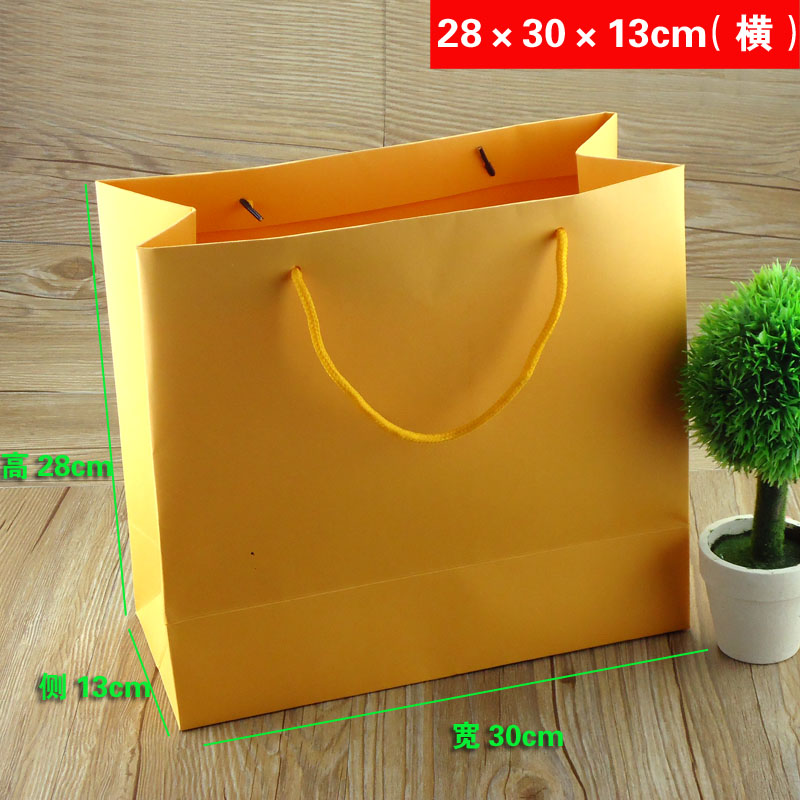 黄色礼品袋|手提袋制作|手挽袋设计|东莞印刷厂