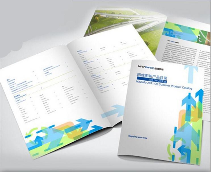 企业宣传画册定制