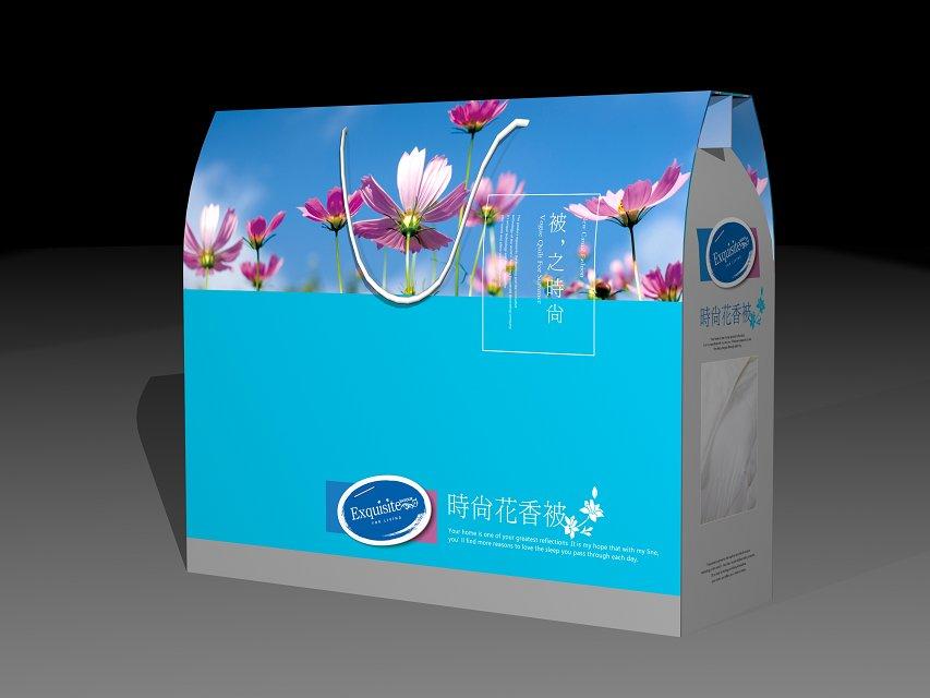 空调被礼品盒定制