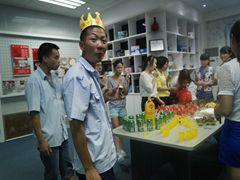 明美印刷员工生日party