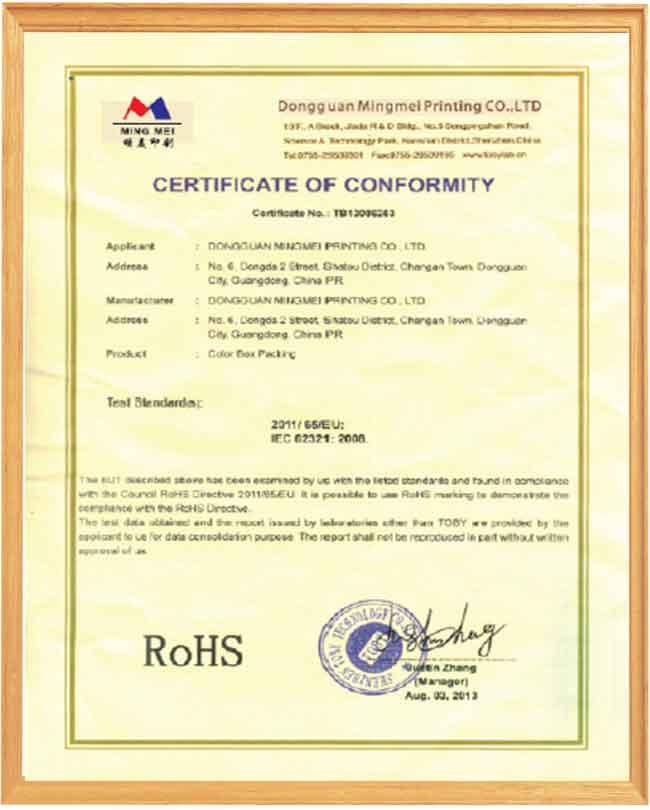 明美获得ROHS质量体系认证