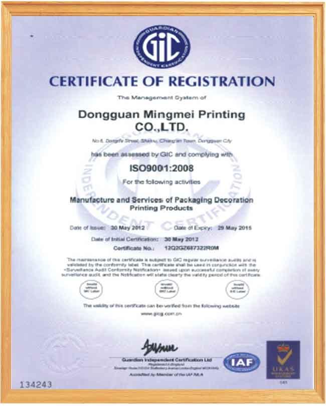 明美获得ISO9001质量体系认证