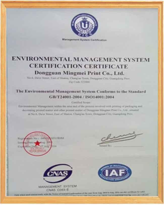 明美获得ISO1400质量体系认证