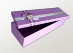 东莞包装纸盒生产技术先进可满足各类要求