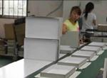 明美印刷天地盒制作过程