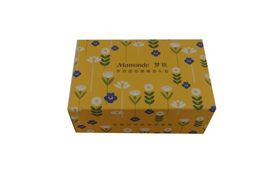 高档化妆品包装盒
