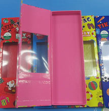 高档产品包装盒