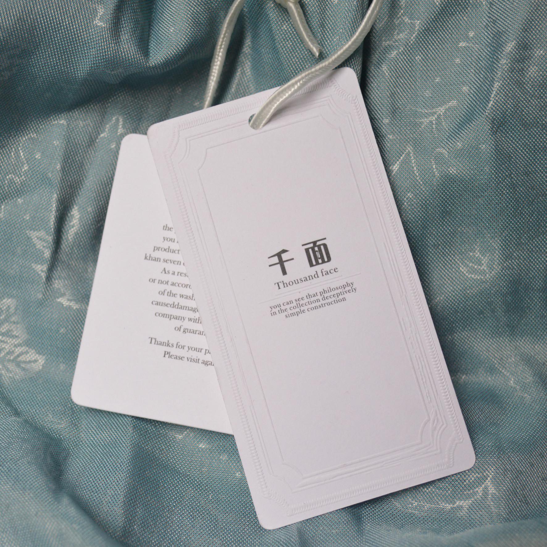 服装吊牌印刷