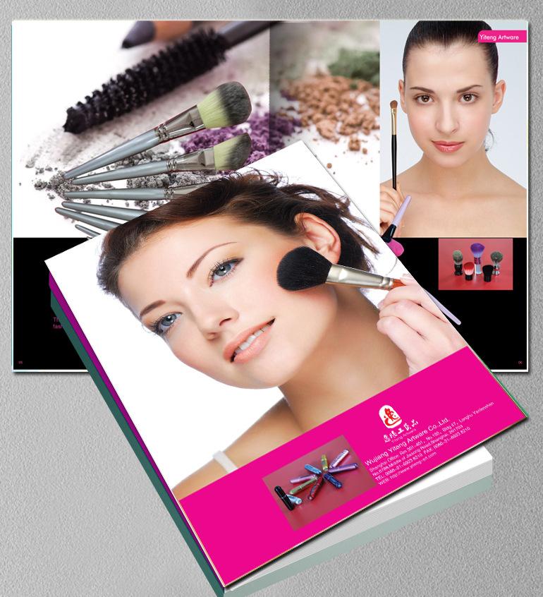 化妆品宣传画册定制