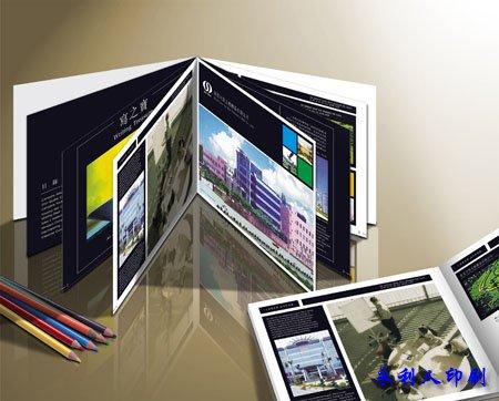 公司宣传画册印刷
