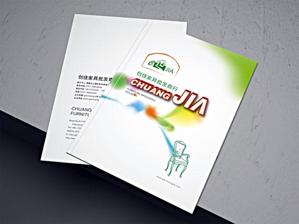 家具商行画册定制