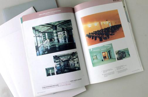 企业书刊设计制作