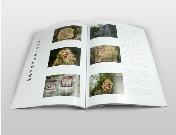 旅游宣传画册印刷