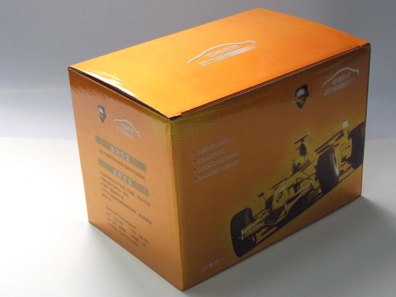玩具包装盒定制