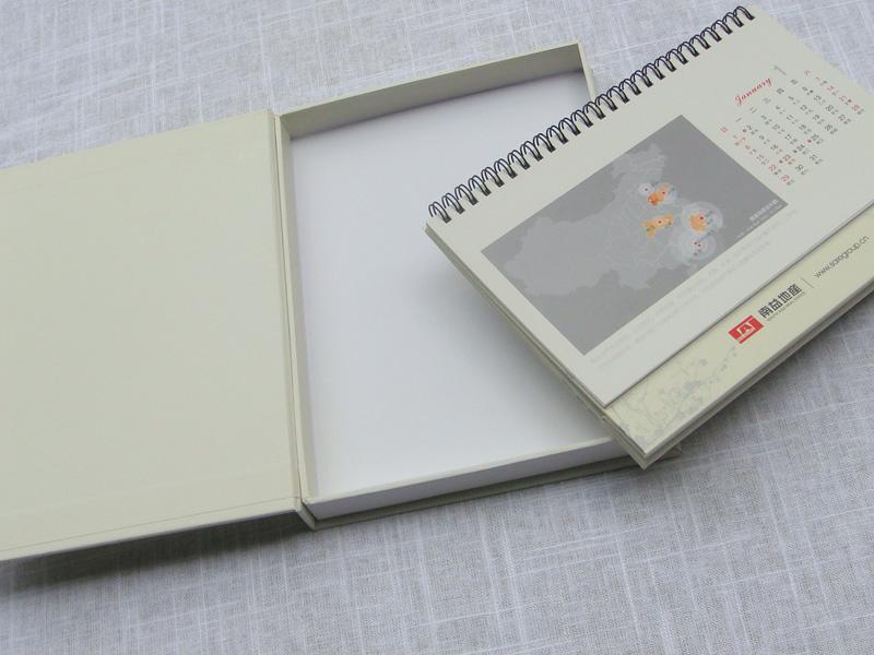 地产台历印刷