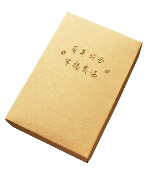 牛皮纸礼品盒定制