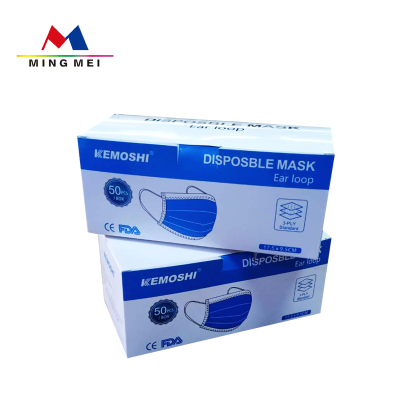 一次性医用口罩包装盒定制