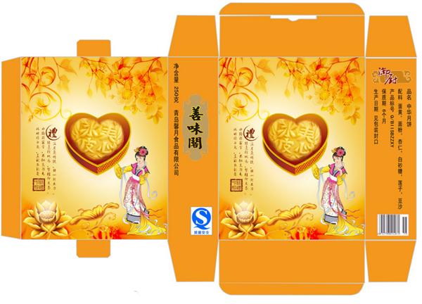> 纯黑包装盒设计图  纯黑包装盒设计图 宽1920×1080高 img2.
